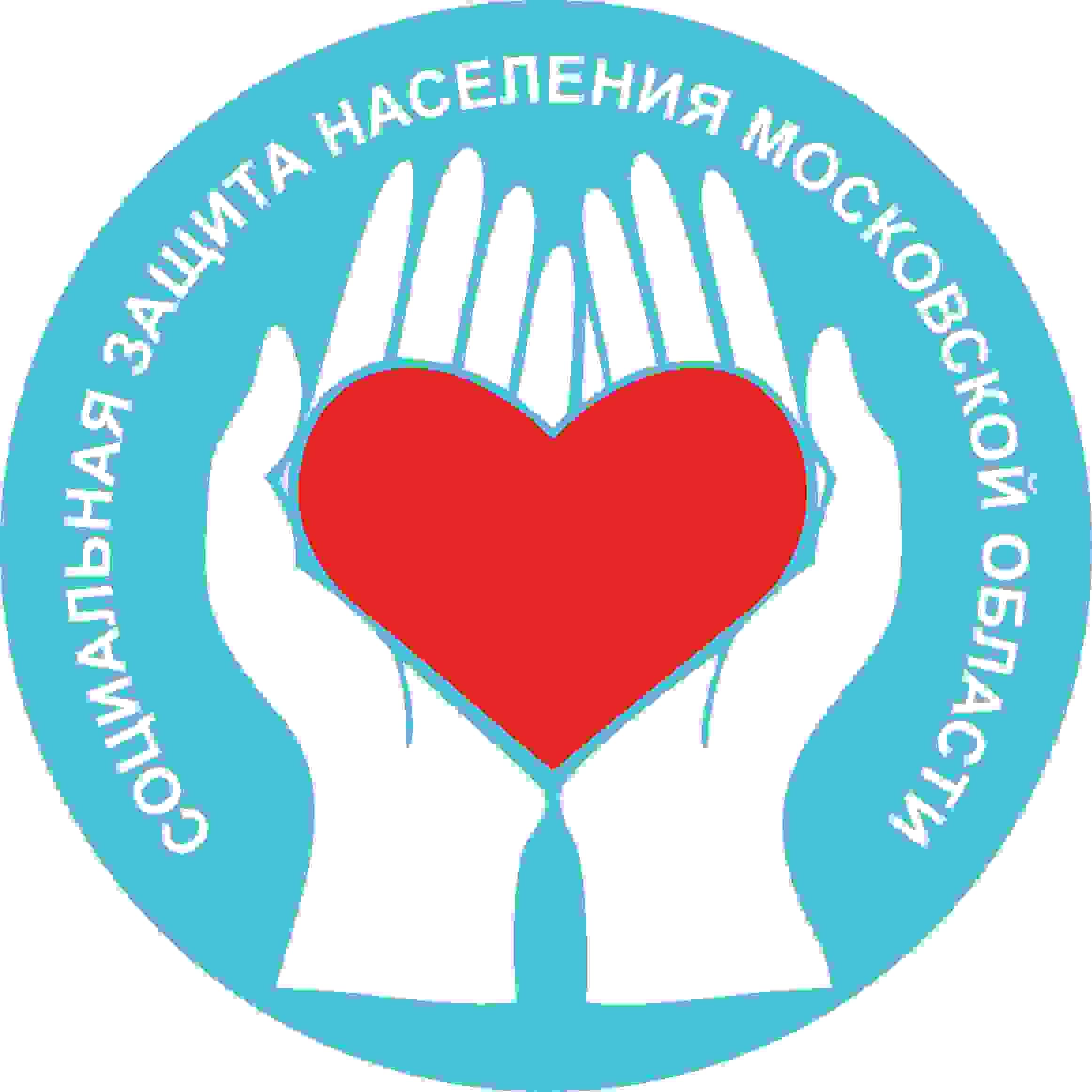 ро какому адресу находится соц защтта дитей щелковского района